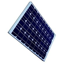 solar panel price pakistan 250w small size 10 kw systems with battery storage