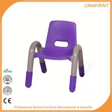 New selling OEM quality children chairs manufacturer sale