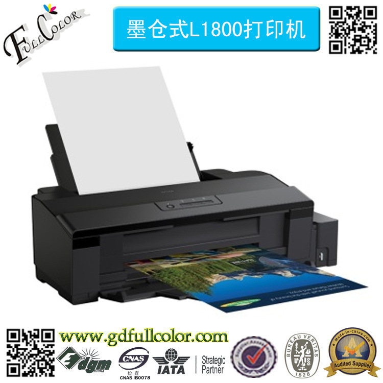 Alibaba China A3 A3+ Photo Inkjet Printer L1800 for Epson Professional Photo Printing