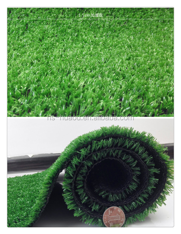 High Quality Natural Grass Carpet