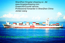 Shipping rates Sea from JiangSu/ZheJiang/China to BERGAMO