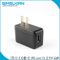 5v1a USB power adapter for mobile charger dvd player