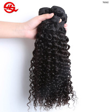 Wholesale High Quality 100% Virgin Beauty Wet And Wavy Bulk Hair