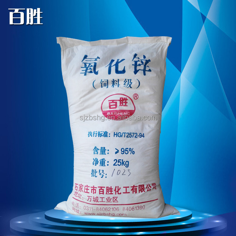 Poultry feed additive chemical Zinc oxide