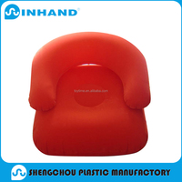 elegant and attactive red inflatable sofa with backrest cushion for family
