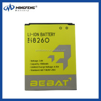 China Factory Price Portable Mobile Phone Batteries for samsung i8260