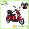 Three wheels electric tricycle e scooter for the elderly one seat disabled trike with 30km/h