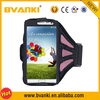 Sports Accessory Customized Soccer Captain Armband For Samsung Galaxy S4 i9500 Prices in Pakistan,Sport Armband Jogging Case