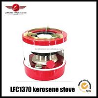 2608 Burning Wheel Household Sundries Mini Portable Kerosene Stove