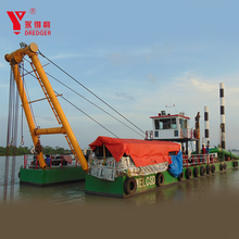 China made hot sale 20 inch cutter suction dredger price