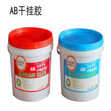 eco-friendly clear epoxy resin ab glue with factory price