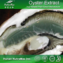 Hot sale Plant extract Oyster peptide/Dried oyster powder/Oyster shell extract
