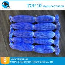 China Chaohu manufacture nylon commercial fishnet for sale