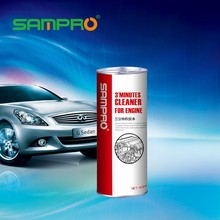 car care product powerful engine carbon deposit cleaner