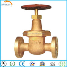 JIS F7367 5K DN15 - DN40 Brass Rising Stem Type Gate Valve