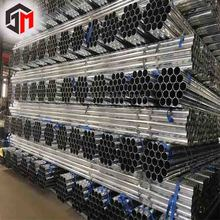 Q195 1.5 inch fencing Mild Carbon round Welded Galvanized Steel Pipe / Tube Manufacturer for greenhouse