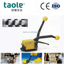manual steel strapping tool a333 for steel band