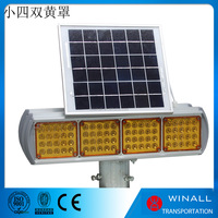 multi-group led flashing solar road warning light