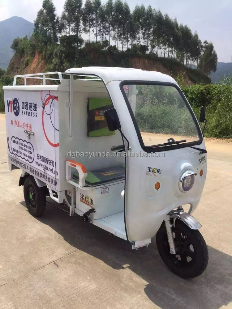 electric tricycle adults two seat electric tricycle india bicicleta electrica <strong>1000</strong> <strong>W</strong>/1300W