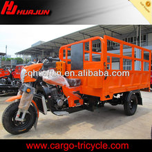 HUJU 250cc 300cc tuk tuk car / cargo bicycle box / 3 wheeled motorcycle for sale