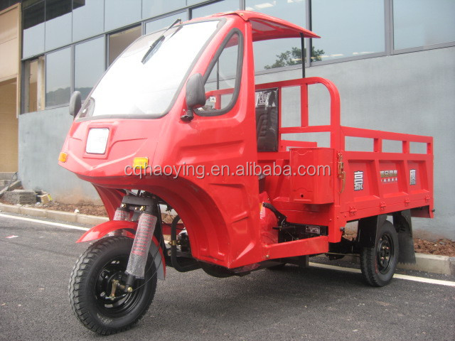 Best selling China 3 wheeled motorcycle with good quality