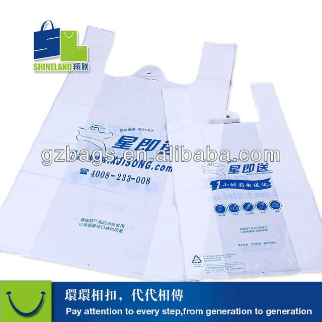 100% Eco-friendly HDPE/LDPE singlet bags biodegradable material