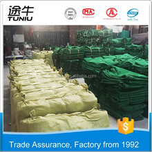 International Alibaba.com Gold Supplier green safety net construction net PE building safety net for construction made in china