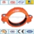 Carbon steel fastener round clamp