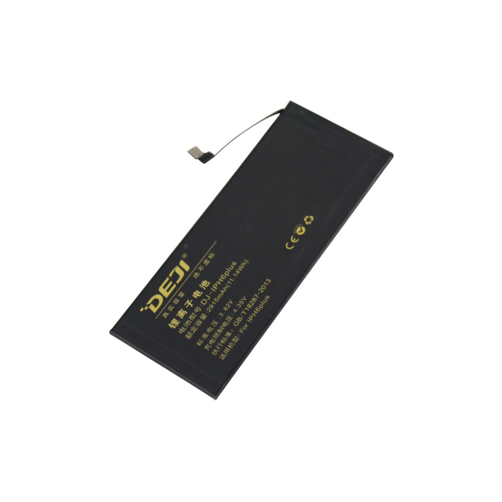 hot new phone accessoire for 2016 mobile replacement battery for iphone 6 plus battery mobile phone