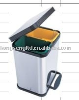 22L clasify recycle bin with 2 inner buckets