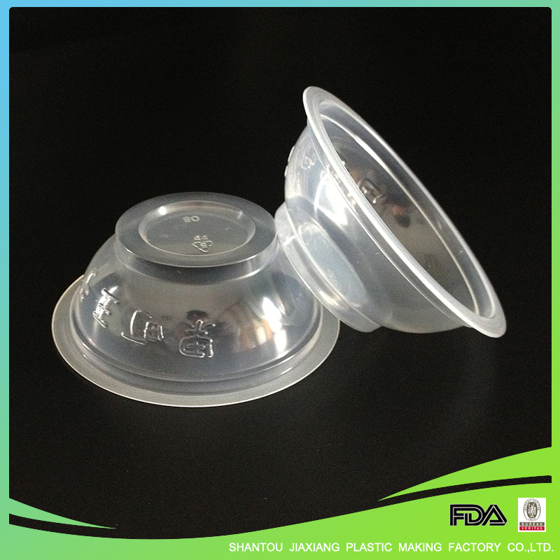 Sealable Clear Round Plastic Pickle Cup