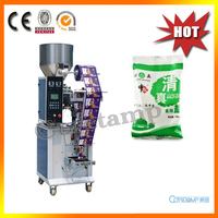 500g salt packing machine