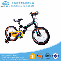old model 12 inch racing miniature kids baby cycle/velo/bicicleta good price in pakistan