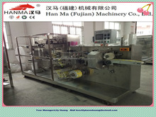 Full automatic wet wipes packaging machine wet tissue product line for single piece