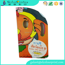Promotion Custom Printing moral cartoon story book for children preschool educational