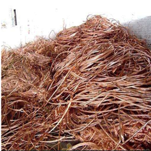 COPPER WIRE SCRAP/COPPER MILLBERRY 99.9%min