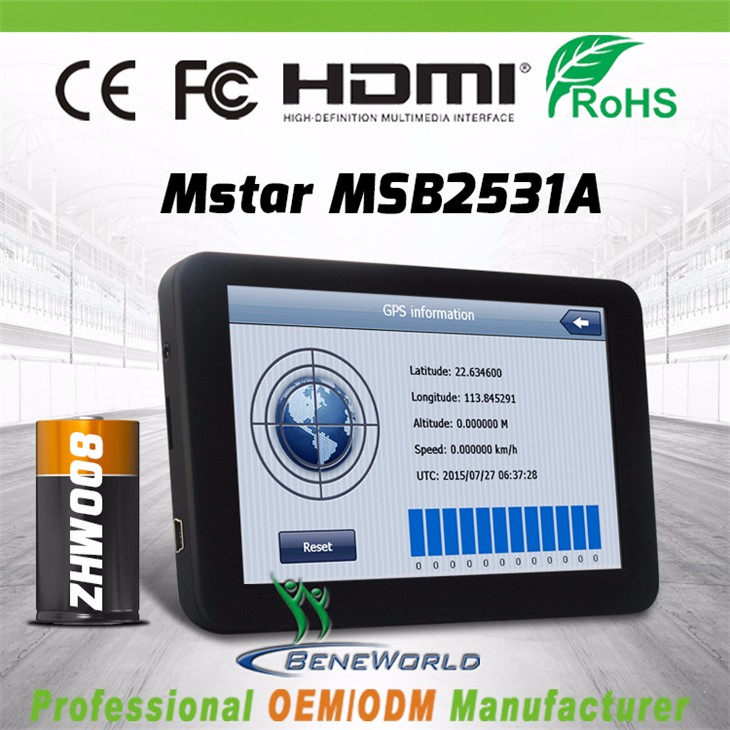 Factory hot selling high resolution auto gps navigation with MSB2531A CPU