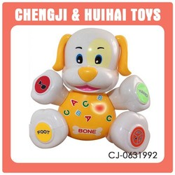 2015 New style battery operated puppy learning machine for kids