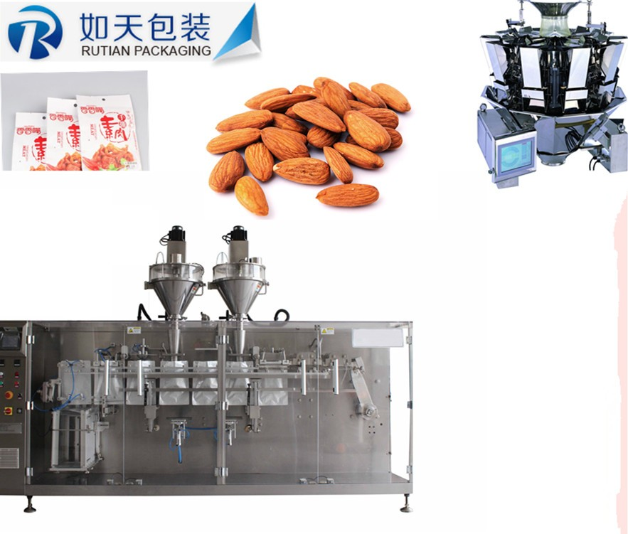 Automatic Form Fill Seal Tea Bag Packing/brazil nuts packing machine