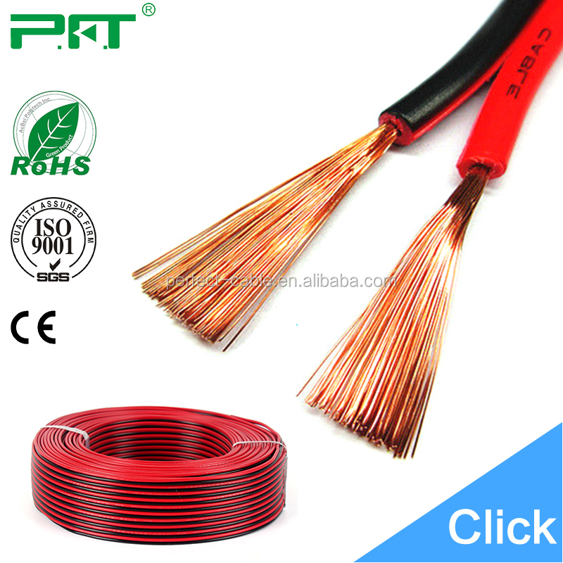 RVB red and black double speaker cable/wire