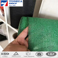 virgin material green shade net
