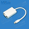 Mini Displayport dp Male to VGA Female Adapter for Apple Thunderbolt Cable Adapter