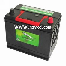70AH Chemical Lead Acid Battery
