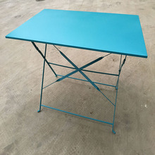 The blue folding square iron metal coffee table