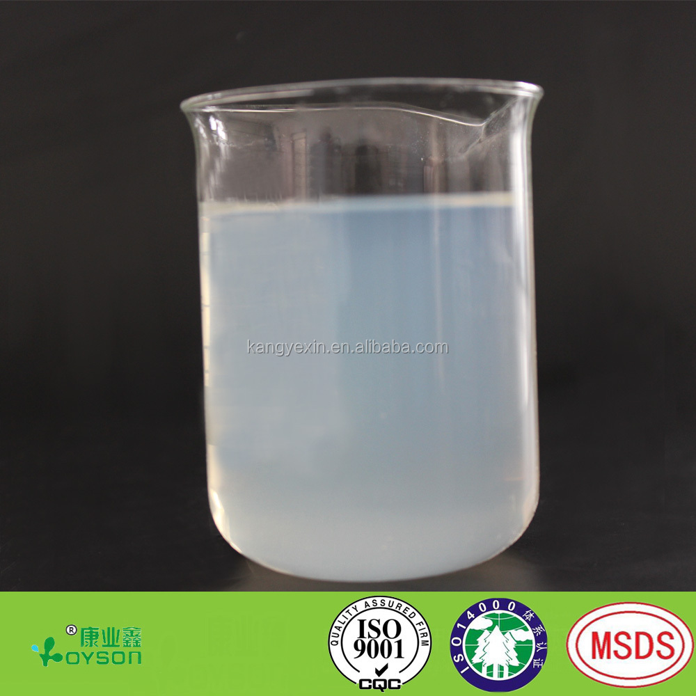 Colloidal silica for concrete/casting/fireproof/binder/papper-making industry manufacturer ludox