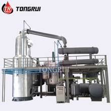 Tongrui Used Engine Oil Refining Used Oil Recycle Oil Filter Machine