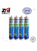 Neutral Silicone Anti-mildew Sealant