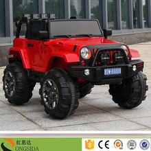 Wholesale Battery Double 12V Powerful 4 Wheel Mini Electric Kids Electric Ride On Car