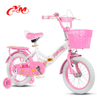 Hot sale 14 inch folding bicycle with white tire/beautiful style 4 wheel bicycle child toys/wholesale cheap kids exercise bike