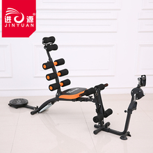 Multifunction indoor sit up ab trainer
